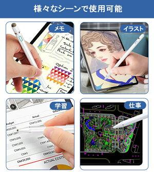 【楽天1位iPadiPhoneAndroid多機種対応】超高感度タッチペン極細スタイラスペンタブレット銅製ペン先1.4mm超軽量15gスマホペン充電式スマートフォンペンシルiPadProAirMiniXperiaSamsungKindleApplePencilスラスラ自動電源OFF超長連続使用時間