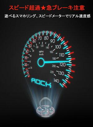送料無料スマホリングハンドスピナー機能付き360度高速回転バンカーリングアルミホイール風デザインスマホリングホールドリングスタンドホルダーメタルスマートフォンiPhoneGalaxyAndroidXperiaフィンガーリング携帯リング指リング