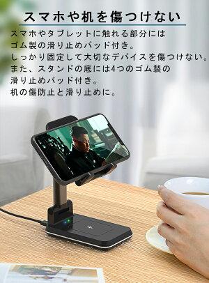 【2台同時充電可能】ワイヤレス充電器スマホスタンド折たたみ式角度と高さ調整可Qiワイヤレスチャージャー急速置くだけ充電iPadスタンド卓上iPhone12iPhone11iphone12mini12proiPhoneXSiphone11proiPhonese2iPhoneXR携帯スタンド卓上スタンド