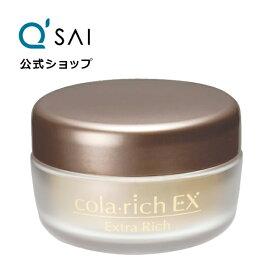 [ コラリッチEX 55g(約1カ月分) ] 6つの機能を持つオールインワンタイプ ( 化粧水 / 乳液 / 美容液 / 美容オイル / クリーム / マッサージジェル ) 無香料、無着色、無鉱物油、パラベン(防腐剤)無添加 化粧品