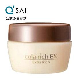 [ コラリッチEX ビッグサイズ 120g (約2.1カ月分) ] 6つの機能を持つオールインワンタイプ ( 化粧水 / 乳液 / 美容液 / 美容オイル / クリーム / マッサージジェル ) 無香料、無着色、無鉱物油、パラベン(防腐剤)無添加 化粧品