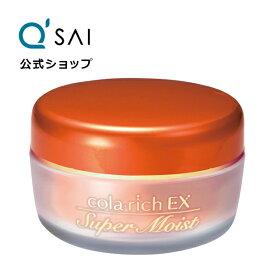 [ キューサイ コラリッチEX スーパーモイスト2 55g(約1カ月分) ] 7つの機能を持つオールインワンタイプ ( 化粧水 / 乳液 / 美容液 / 美容オイル / クリーム / マッサージジェル / パック ) 無香料、無着色、無鉱物油、パラベン(防腐剤)無添加 化粧品