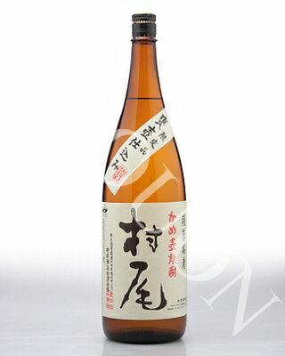村尾1800ml [25度] 芋焼酎【村尾酒造/鹿児島県】