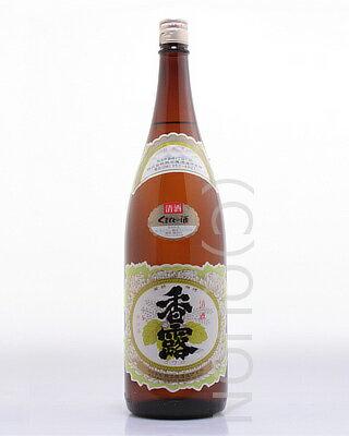 香露 くまもとの酒 1800ml【普通酒/熊本県酒造研究所】