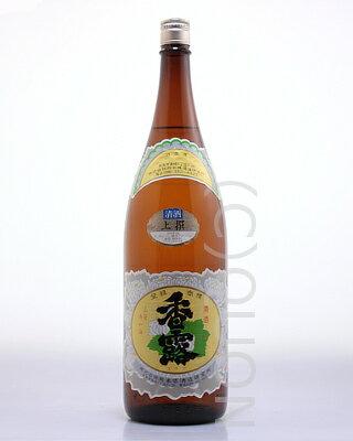 香露 上撰 1800ml【本醸造酒/熊本県酒造研究所】