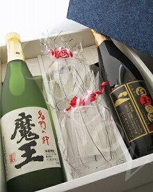 魔王720ml+白玉の露720ml+なんと魔王のロックグラス2個付き化粧箱入り 【白玉醸造/鹿児島県】