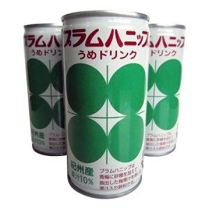 うめドリンク 国産 蜂蜜 和歌山 ジュース ロングセラー 青梅果汁 飲料 梅 プラム食品 プラムハニップ 190g×30缶