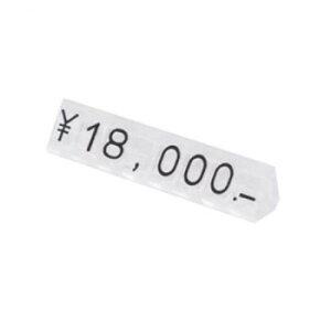 ※2021年5月下旬入荷分予約受付中 ニュープライスキューブセット M ブランド 替え 値段 高級 ブロック アクセサリー 店 シンプル 便利