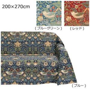 川島織物セルコン Morris Design Studio いちご泥棒 マルチカバー 200×270cm HV1710 花 デザイン かわいい リビング 鳥 赤 寝室 ベッド おしゃれ ソファ