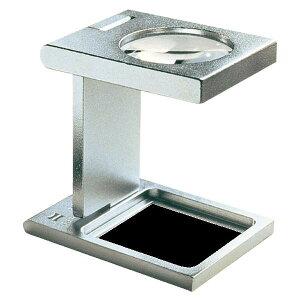 エッシェンバッハ リネンテスター ルーペ (8倍) 1256 コンパクト 折り畳み 拡大鏡 携帯 スタンド 持運び 繊維 印刷 8x