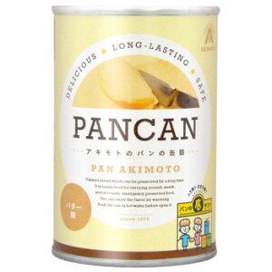 アキモトのパンの缶詰 プレミアムシリーズ 1年保存 バター味 6缶入り