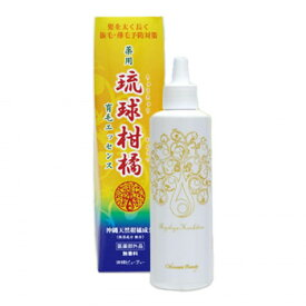 薬用 琉球柑橘 育毛エッセンス(180ml)