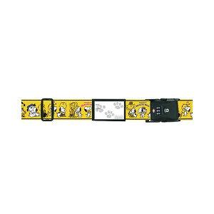 スヌーピー スーツケースベルト TSA ハグYL バンド 目印 ロック付 キャラクター 黄色 かわいい SNOOPY 固定 海外旅行 ピーナッツ