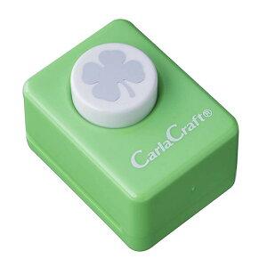 Carla Craft(カーラクラフト) クラフトパンチ(小) クローバー CP-1 4100652