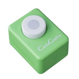 Carla Craft(カーラクラフト) クラフトパンチ(小) 3/8サークル CP-1N 4100899