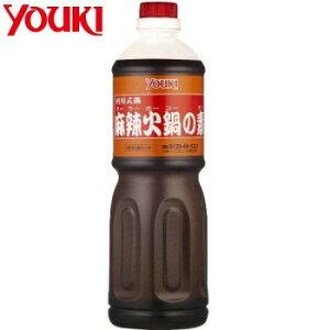 中華 まとめ買い 調味料 お徳用 YOUKI ユウキ食品 麻辣火鍋の素 1.1kg×6本入り 212460