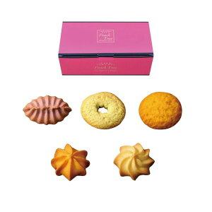 クッキー詰め合わせ ピーチツリー ピンクボックスシリーズ フルーティ 3箱セット スウィーツ 焼き菓子 お菓子 お土産 パーティー ギフト 贈り物 スイーツ