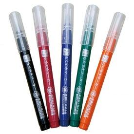 陶器用マーカーペン らくやきマーカー 5色セット×3セット