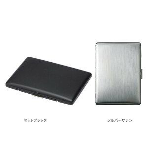 坪田パール シガレットケース コスモス9 100mm/9本 70mm/12本 マットブラック・1-04069-10