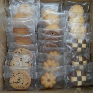 お買い得!個包装クッキー(8種×12枚)合計96枚 プレゼント 詰め合わせ お得 日本製 ギフト 贈り物 サブレ 花型 お菓子 かわいい 袋入り お茶請け おやつ
