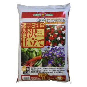 園芸 日本製 園芸用品 プランター 地球にやさしい 土 花の土 ばいようど ガーデニング 肥料 SUNBELLEX 花と野菜の培養土 贅沢仕立て 25L×6袋