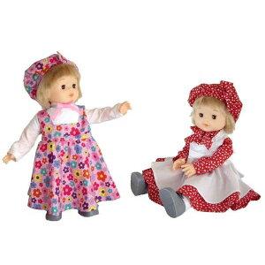 女の子 目閉じる プレゼント リアル ドール おもちゃ お世話 ごっこ遊び 着せ替え モンシェリ お人形 ロングスカート