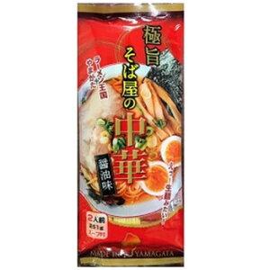 みうら食品 極旨そば屋の中華醤油味 251g(麺180g)×20袋