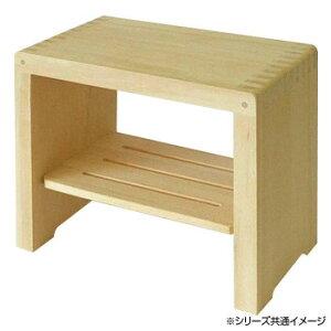 龍門堂 お風呂椅子 バスチェア 木製 コの字 大 ザ・ブーン塗装 R-49-27