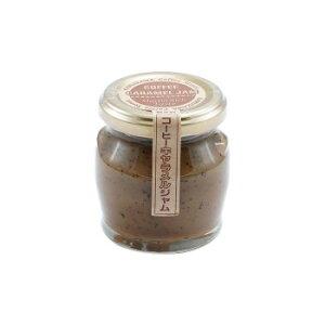 信州ワタナベ コーヒーキャラメルジャム モカ 110g 12個セット