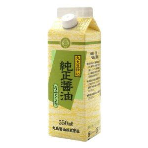 丸島醤油 純正醤油(淡口) 紙パック 550mL×4本 1235