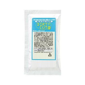衛生 予防 ノロウィルス 清掃 嘔吐物処理 消毒 凝固剤 掃除 除菌・消臭 嘔吐物・汚物処理剤 ダーティーカットmini30g 23020070