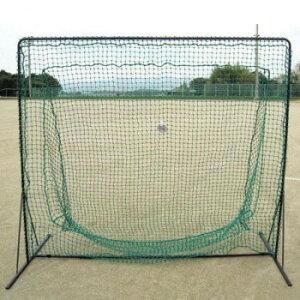 BX77-84セミワイドネット ミスターティーネット 野球練習 打撃練習 練習用ネット ソフトボール バッティングネット ティーバティング用ネット 野球 硬式対応 練習ネット