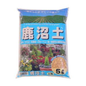 あかぎ園芸 鹿沼土 5L 10袋