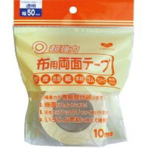 皮 強力 合皮 超強力 プラスチック ゴム 発泡スチロール 紙 木材 長時間持続 KAWAGUCHI(カワグチ) 布用両面テープ 透明 幅50mm 10m巻 94-006