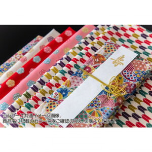 日本製 ランチョンマットDEご祝儀袋 中袋付き 和柄 矢(赤)