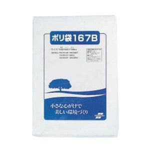 汚れ防止 日本製 便利 0.05×950×1050mm ストッカー 屑入れ ゴミ箱 167L テラモト ポリ袋167B 20枚入