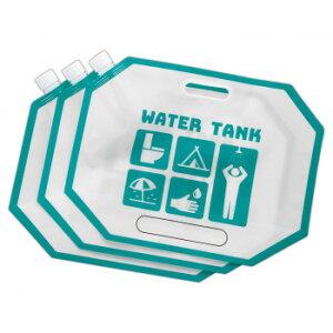コンパクトウォーターバッグ 備え 蓄え 防災 3個組セット 給水袋 非常用 自立 レジャー 防災グッズ 給水バッグ マチ付き 折りたたみ 断水