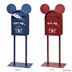 セトクラフト スタンドポスト(ヴィンテージミッキー) ネイビー・SD-6141-NV-3800 メールボックス 屋外 玄関 かわいい おしゃれ お洒落 赤 レッド 郵便ボックス オシャレ 郵便 郵便受け ネイビー