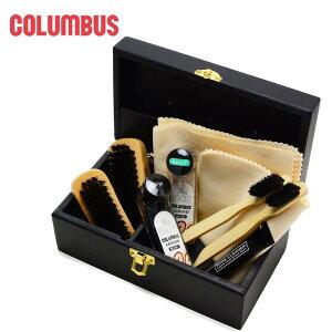 コロンブス シューケアセット ミニリキッドセット3(木箱入り) 一式 靴 みがき ブラシ リキッド おしゃれ 本格 便利 テレンプ クリーナー