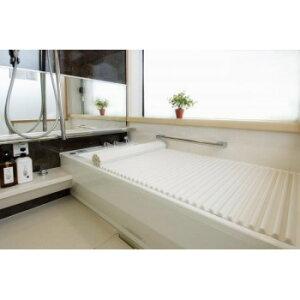 イージーウェーブ風呂フタ 90×140cm用 ホワイト 便利 収納 バス コンパクト 日本 シャッター 洗いやすい 浴槽