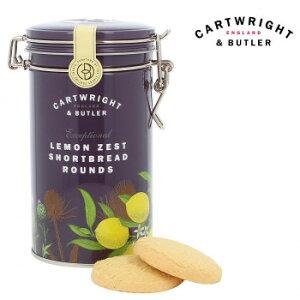 Cartwright&Butler カートライト&バトラー レモンショートブレッド 6缶 10041046 お菓子 イギリス C&B クッキー 輸入菓子 ビスケット