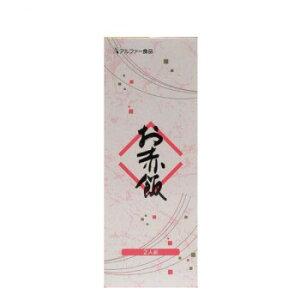 アルファー食品 お赤飯 203g(2人前) ×20箱セット 簡単 手軽 もち米100% 赤飯 便利 セット 国産 炊飯器