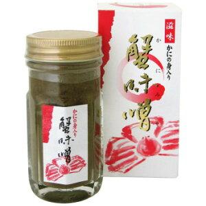 カニみそ かにみそ お徳用 蟹みそ まとめ買い カニ味噌 マルヨ食品 滋味 かにの身入り蟹味噌(瓶・箱入) 70g×40個 01020