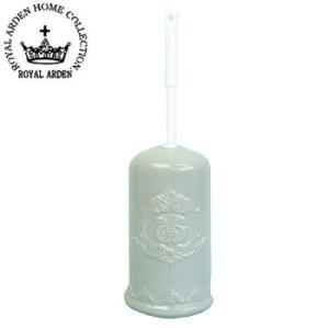 ロイヤルアーデン トイレブラシ立てセット ブルー I 39446 インテリア 掃除 陶磁器 清掃 おしゃれ 道具 かわいい 上品