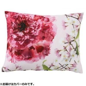 川島織物セルコン KEITA KAWASAKI サクラ ピロークッションカバー 40×30cm LL1352 P ピンク