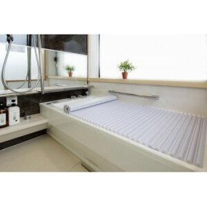 イージーウェーブ風呂フタ 90×140cm用 ブルー お風呂 浴槽 洗いやすい サイズ デコボコ 省スペース 巻き戻り 蓋