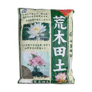 1-16 あかぎ園芸 荒木田土 2L 10袋 園芸用品 培養 植物 栄養 肥料 堆肥 たい肥 植木
