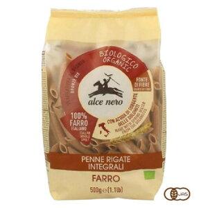 アルチェネロ 有機全粒粉スペルト小麦 ペンネ 500g 12個セット C5-46