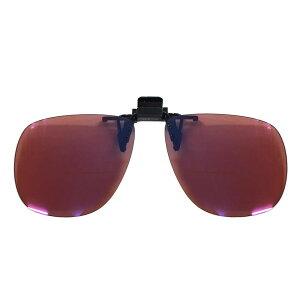 クリップアップサングラス ドライブ用 ARコート ブラウン CU-14 紫外線対策 クリップオン uvカット 便利 カー用品 跳ね上げ式 自動車用 メンズ 青色光線カット レディース