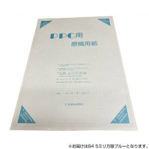 オストリッチダイヤ PPC用原稿用紙 B4 5ミリ方眼ブルー 100枚パック/冊 フ-567